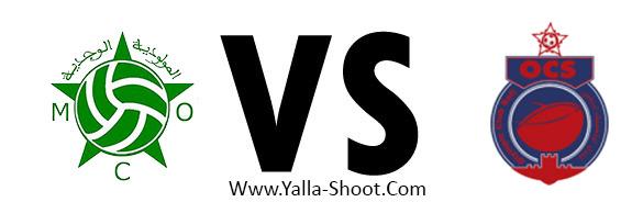 olympic-safi-vs-mc-oujda
