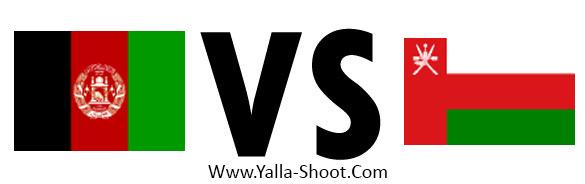 oman-vs-afghanistan