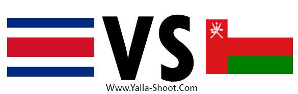 oman-vs-costa-rica