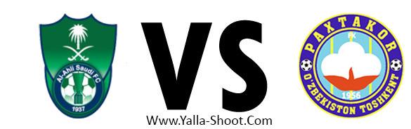 pakhtakor-vs-alahli-sudia
