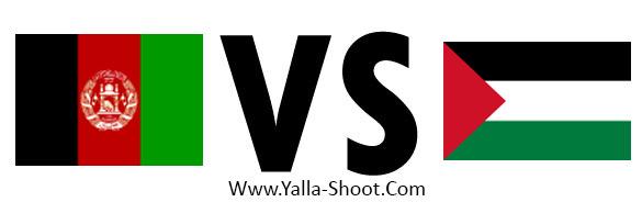 palestine-vs-afghanistan
