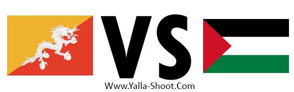 palestine-vs-bhutan