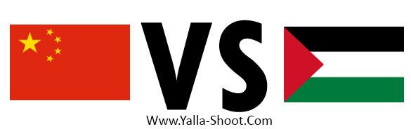 palestine-vs-china