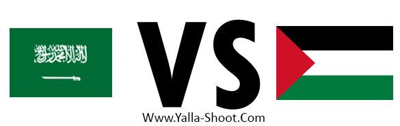 palestine-vs-saudi-arabia
