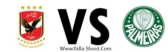palmeiras-vs-al-ahly