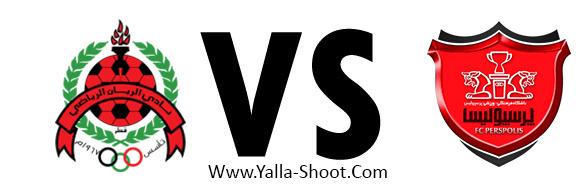 persepolis-vs-al-rayyan