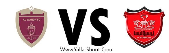 persepolis-vs-al-wehda