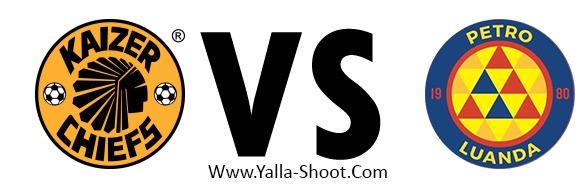 petro-atletico-de-luanda-vs-kaizer-chiefs