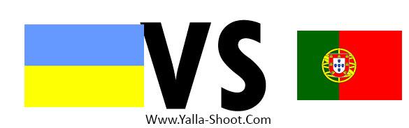 portugal-vs-ukraine