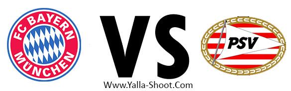 psv-eindhoven-vs-bayern-munich