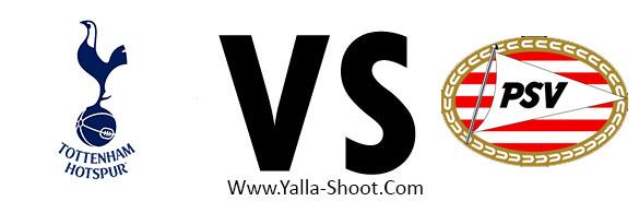 psv-eindhoven-vs-tottenham-hotspur