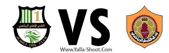 qatar-fc-vs-al-ahly