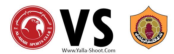 qatar-fc-vs-al-arabi