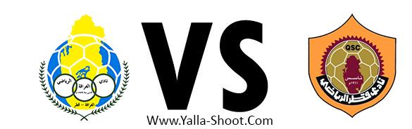 qatar-fc-vs-al-garrafa