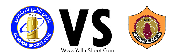 qatar-fc-vs-al-khor-sc