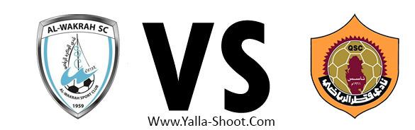 qatar-fc-vs-al-wakra