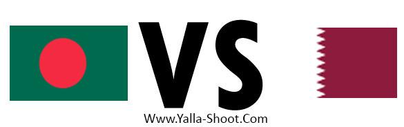 qatar-vs-bangladesh