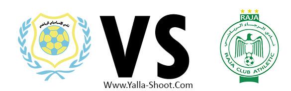 raja-club-athletic-vs--al-ismaily