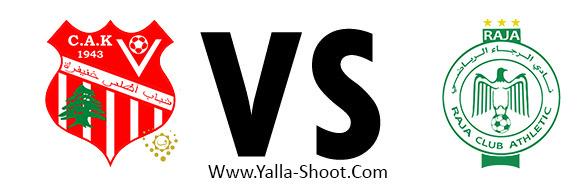 raja-club-athletic-vs-chabab-atlas-khénifra