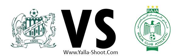 raja-club-athletic-vs-difaa-hassani-el-jadidi
