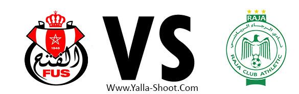 raja-club-athletic-vs-fath-union-sport-de-rabat