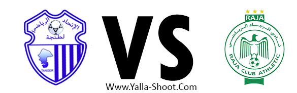 raja-club-athletic-vs-ittihad-tanger