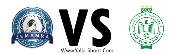 raja-club-athletic-vs-renaissance-ezzmamra