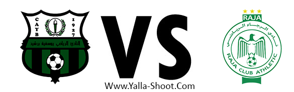 raja-club-vs-cayb