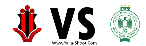raja-club-vs-union-sidi-kacem