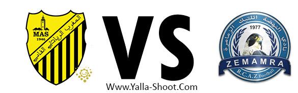 rca-zemamra-vs-maghreb-de-fes