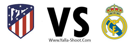 real-madrid-vs-atletico-de-madrid