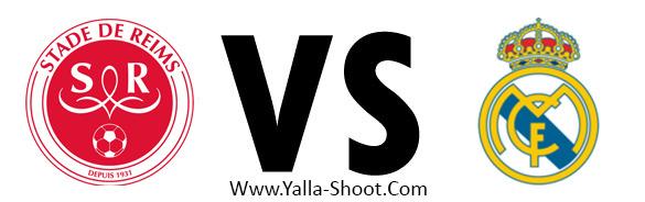 real-madrid-vs-stade-reims