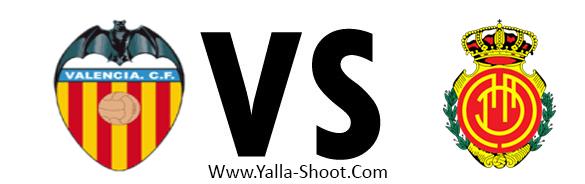 real-mallorca-vs-valencia