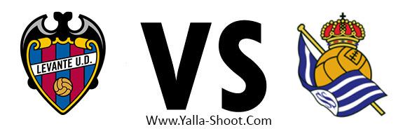 real-sociedad-vs-levante