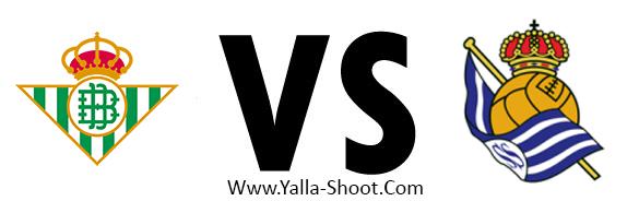 real-sociedad-vs-real-betis
