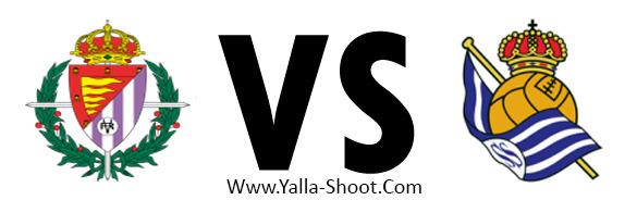 real-sociedad-vs-real-valladolid