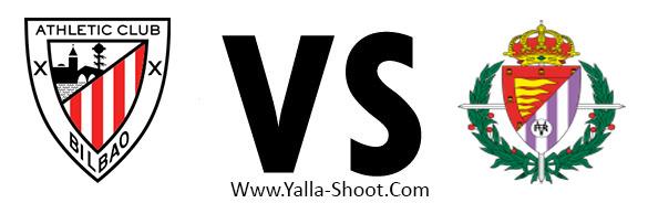 real-valladolid-vs-athletic-club