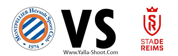 reims-vs-montpellier
