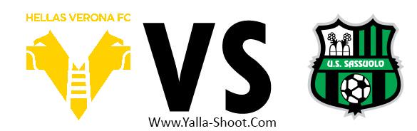 sassuolo-vs-hellas-verona