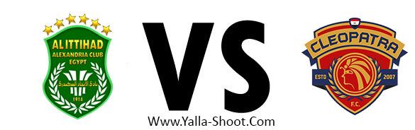 serameka-vs-al-ettehad