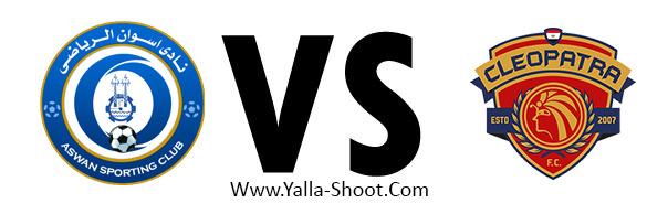 serameka-vs-aswan