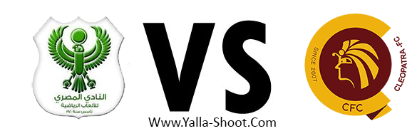serameka-vs-el-masry