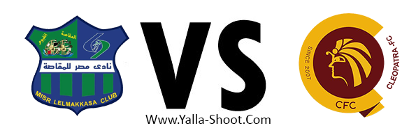 serameka-vs-misr-elmaqasah