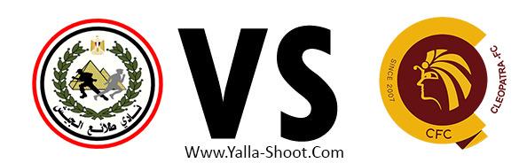 serameka-vs-tala-al-jaish