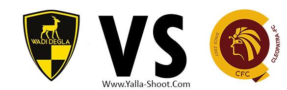 serameka-vs-wadi-degla