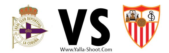 sevilla-fc-vs-deportivo-la-coruna