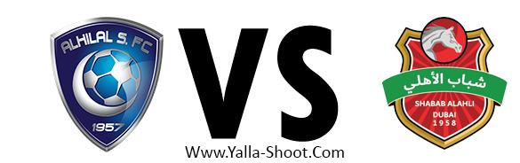 shabab-al-ahli-club-vs-alhilal
