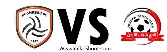 shabab-al-ordon-vs-alshabab