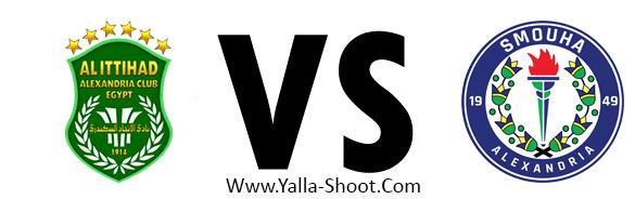 smouha-vs-al-ettehad