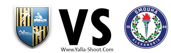 smouha-vs-arab-contractors